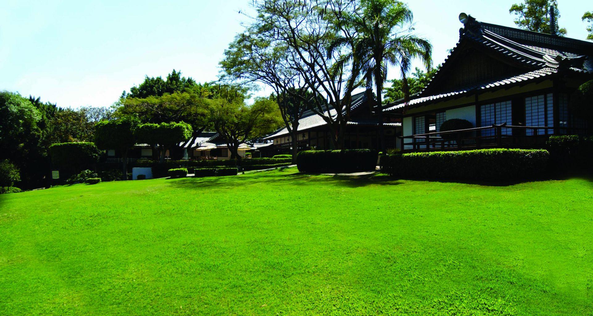 Jardin Camino Real Sumiya