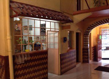 Hotel America Cuernavaca